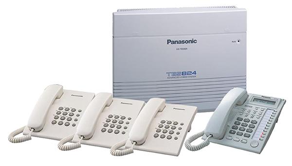 Tổng đài điện thoại nội bộ