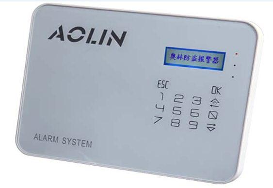 Tủ trung tâm báo động AoLin AL-8088