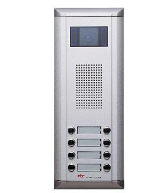 Nút ấn chuông cửa cho nhiều phòng HYUNDAI HCC-608