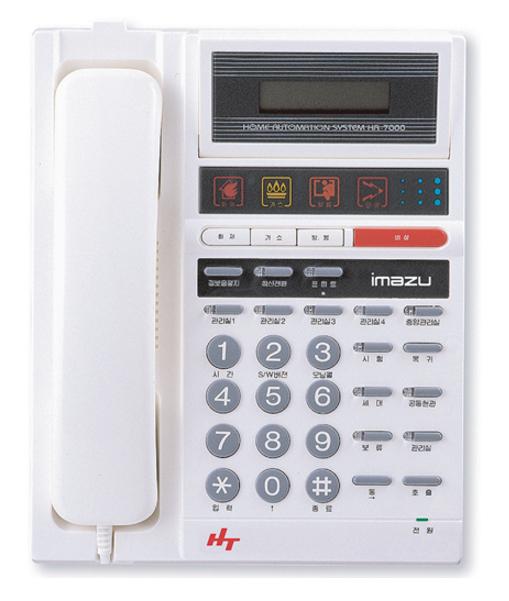 Điện thoại bảo vệ HYUNDAI HMC-7000