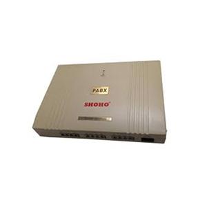 Tổng đài điện thoại SOHO 424 – 4 vào 24 máy lẻ