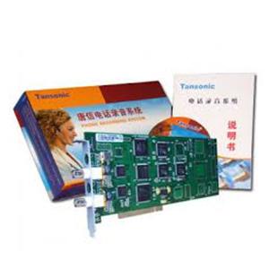 Card ghi âm điện thoại VoiceSoft E1 30 kênh