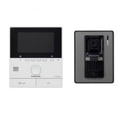 Bộ chuông cửa màn hình Panasonic VL-SVN511VN