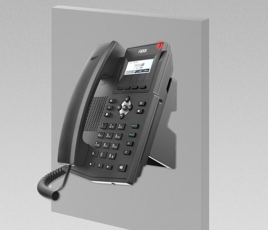 Điện thoại IP Fanvil X1S