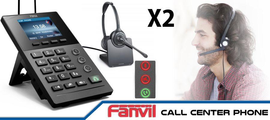 Fanvil X2P/X2C