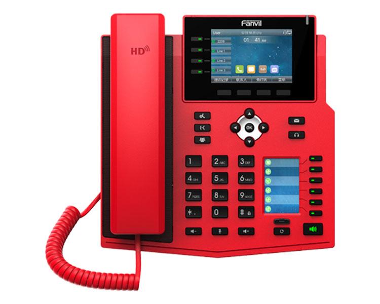 Fanvil X5U-R với màu đỏ đặc biệt dễ nhận dạng