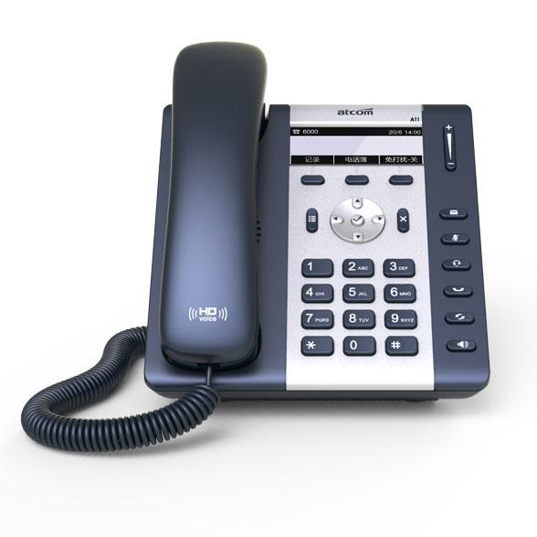 Ưu điểm của điện thoại bàn IP wifi.