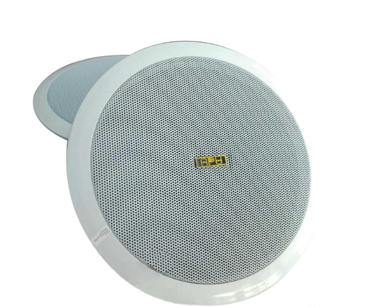 Loa APU SP20 ~890000 bảo đảm âm thanh vang lại rõ ràng, trong trẻo.
