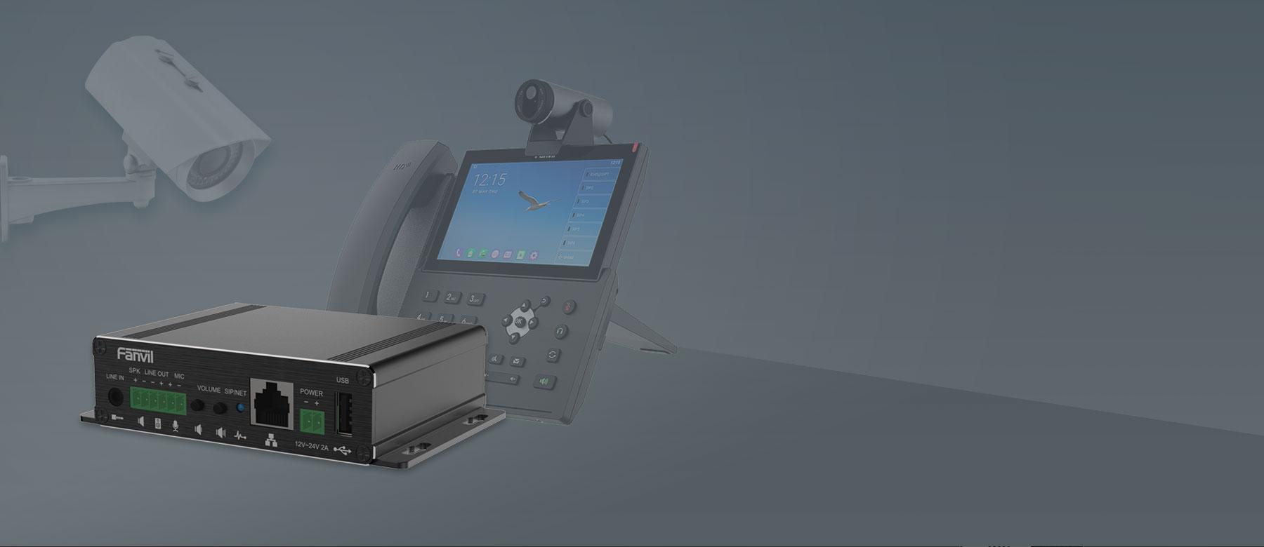 Fanvil PA3 SIP Paging Gateway - Cổng phân trang